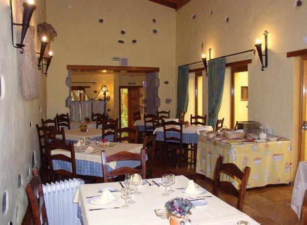 Hotel Rural Casa de Los Camellos 2*