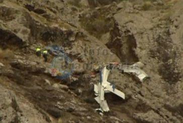 Flugzeugabsturz wird von der CIAIAC untersucht