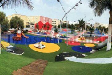Parkanlagen in San Bartolomé de Tirajana zwischen 23.12. und 10.01. geschlossen!